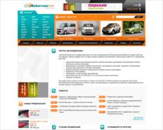 «Автопортал Motorroar.ru»