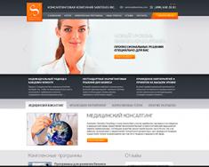 Консалтинговая компания «Santoles Consulting»