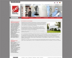 CAT Clean Air Technology GmbH