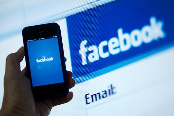 Новые возможности Facebook